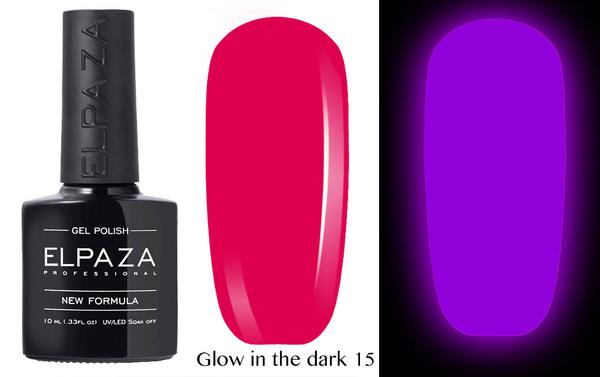 ELPAZA гель-лак GLOW IN THE DARK (светящиеся в темноте) 015, 10 мл.