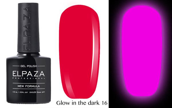 ELPAZA гель-лак GLOW IN THE DARK (светящиеся в темноте) 016, 10 мл.