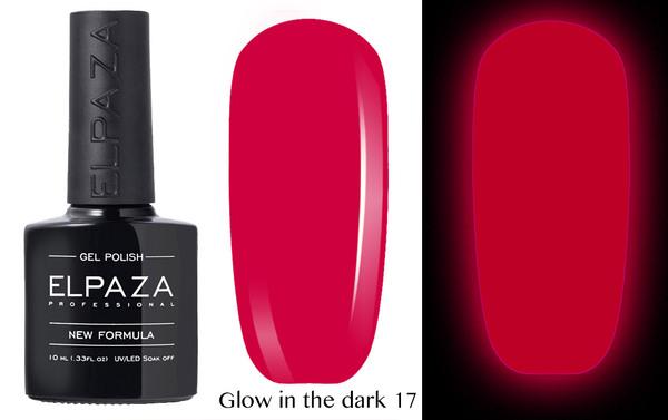 ELPAZA гель-лак GLOW IN THE DARK (светящиеся в темноте) 017,  10 мл.