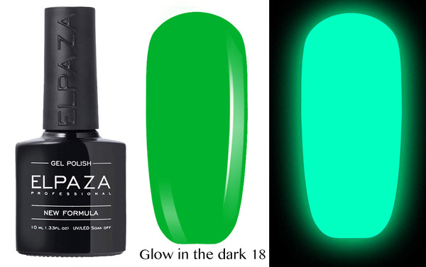 ELPAZA гель-лак GLOW IN THE DARK (светящиеся в темноте) 018,  10 мл.