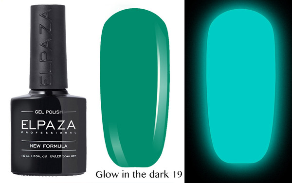 ELPAZA гель-лак GLOW IN THE DARK (светящиеся в темноте) 019,  10 мл.