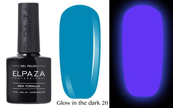 ELPAZA гель-лак GLOW IN THE DARK (светящиеся в темноте) 020,  10 мл.