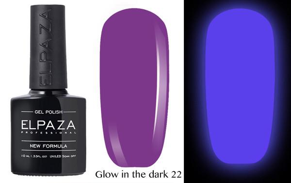 ELPAZA гель-лак GLOW IN THE DARK (светящиеся в темноте) 022,  10 мл.