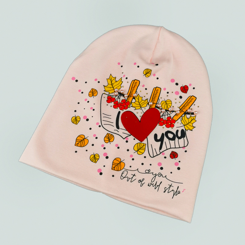 вд1637-36 Шапка трикотажная двойная удлиненка Love нежно-розовая