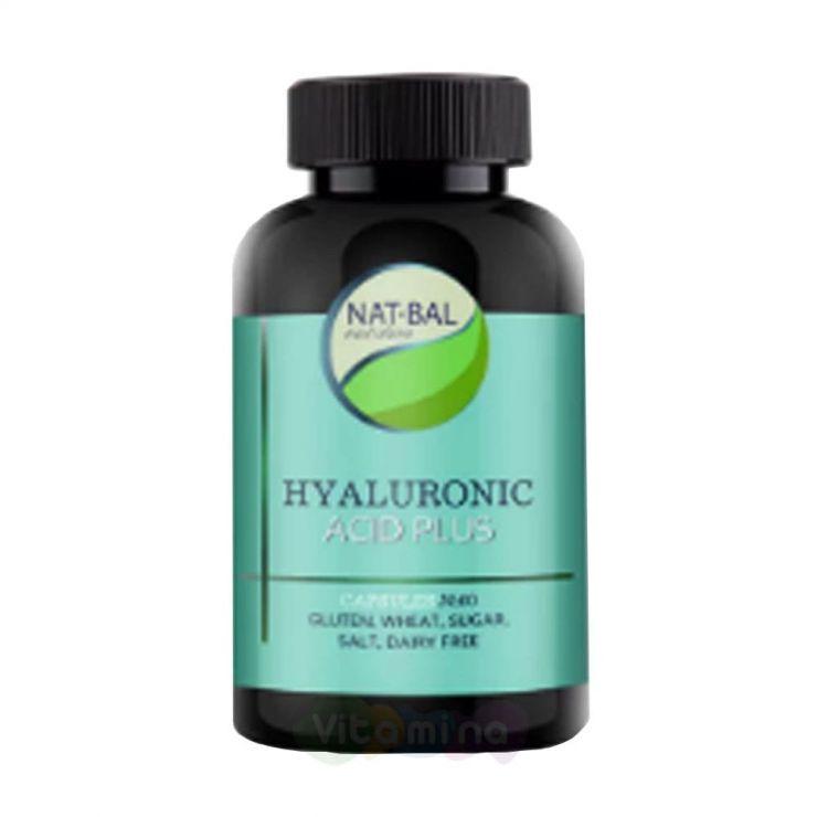 GEO ORGANICS Гиалуроновая кислота плюс Hyaluronic Acid plus, 60 капс