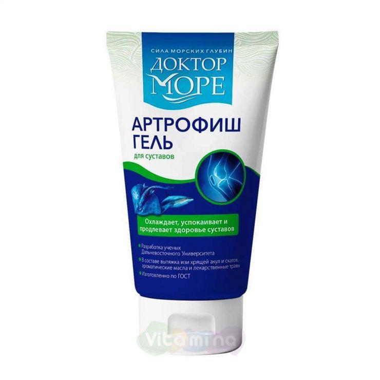 Доктор Море Артрофиш крем-гель для тела и ног охлаждающий, 150 мл.