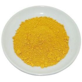 Титановый желтый, 10 гр