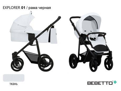 Коляска 3 в 1 Bebetto Explorer