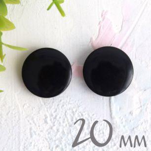 Пуговицы для глаз черные, 20 мм.