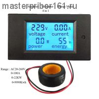 Цифровой измеритель мощности  AC80 ~ 260 В 0-9999Kwh 100А LCD