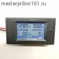 Ваттметр постоянного тока PZEM-031 (6.5-100В  0-20А)