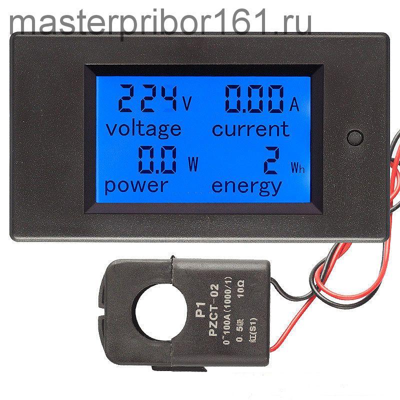 Цифровой измеритель мощности  AC80 ~ 260 В 0-9999Kwh 100А LCD с ТТ PZCT-02
