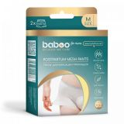 Трусы Baboo для фиксации прокладок 2 шт, размер М