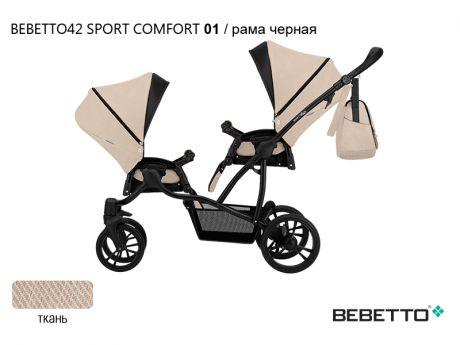 Коляска для двойни прогулочная Bebetto42 Sport Сomfort