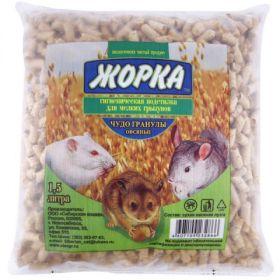 """ЖОРКА Чудо-гранулы """"Овсяные"""" Подстилка для грызунов (6мм,1,5л)"""