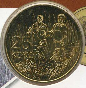 Австралия 25 центов 2016