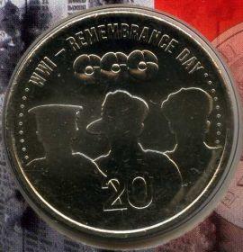 Австралия 20 центов 2015