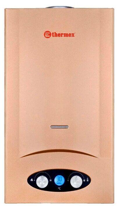 Проточный газовый водонагреватель Thermex G 20 D Коричневый