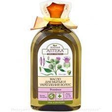 Масло для мытья и укрепления волос репейное Зеленая Аптека 250 мл