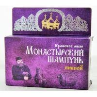 Твердый шампунь Пивной Монастырский шампунь Формула Здоровья 80 гр