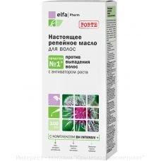 Настоящее репейное масло против выпадения волос Эльфа 100 мл