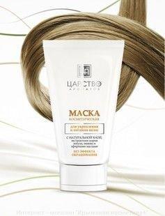 Маска для волос Живые маски укрепляющая с натуральной хной Царство Ароматов 140 гр