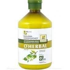 Бальзам-кондиционер для нормальных волос O' Хербал Эльфа 500 мл