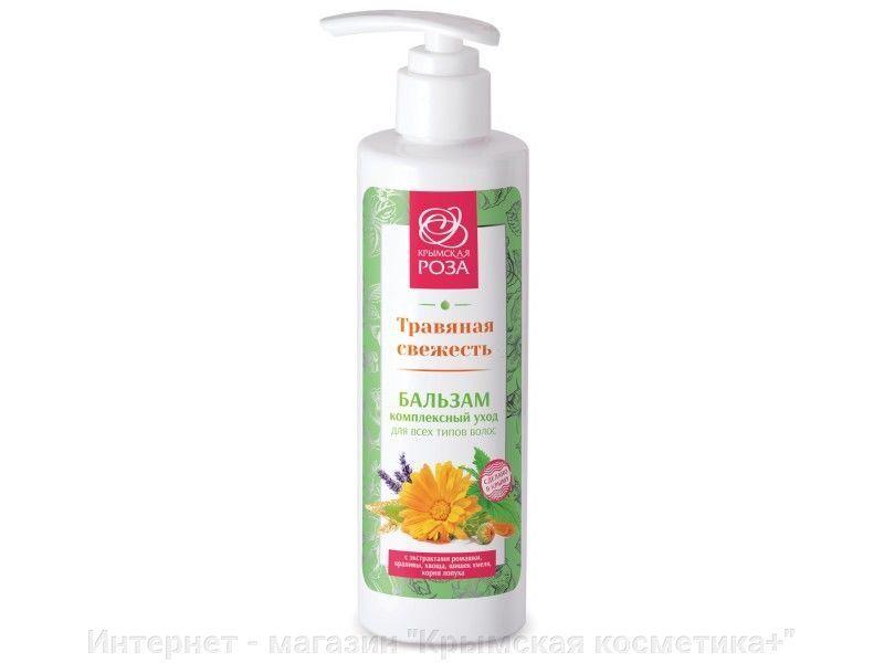 Бальзам для волос Травяная свежесть для всех типов волос Крымская Роза 250 мл