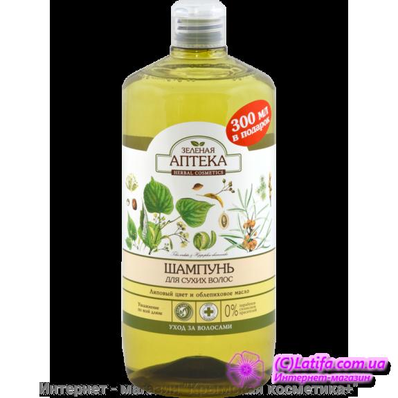 Шампунь для сухих волос липовый цвет и облепиховое масло Зеленая Аптека 1000 мл