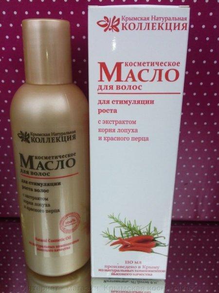 Масло для стимуляция роста волос Крымская Натуральная Коллекция 110 мл