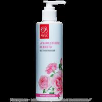 Бальзам для волос Нежность восстанавливающий Крымская Роза 250 мл