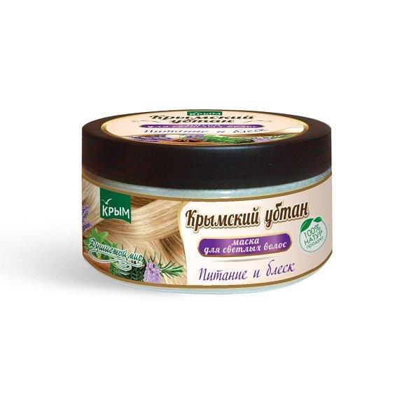 Убтан для светлых волос питание и блеск Душистый Мир 150 мл