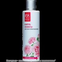 Шампунь Нежность для сухих и нормальных волос Крымская Роза 250 мл