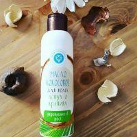 Кокосовое масло для волос Лопух и Крапива Дом Природы 140 мл