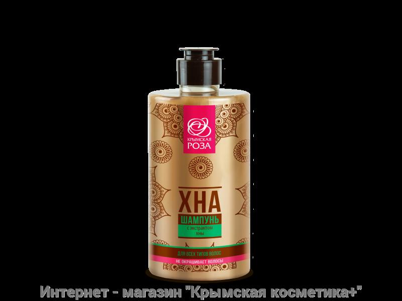 Шампунь Хна для всех типов волос Крымская Роза 450 мл