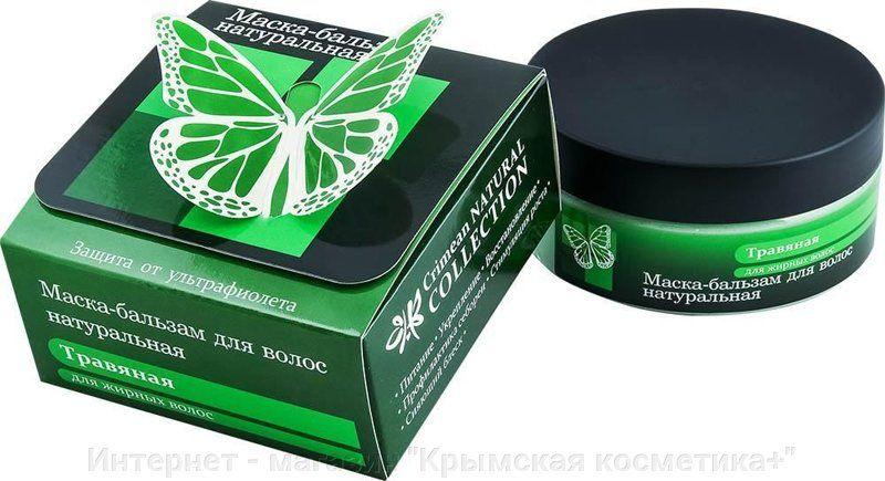 Маска для волос Травяная Крымская Натуральная Коллекция 200 гр