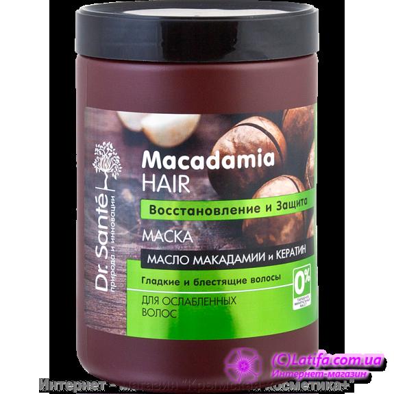 Маска для волос Восстановление и Защита Макадамия Др. Санте 1000 мл