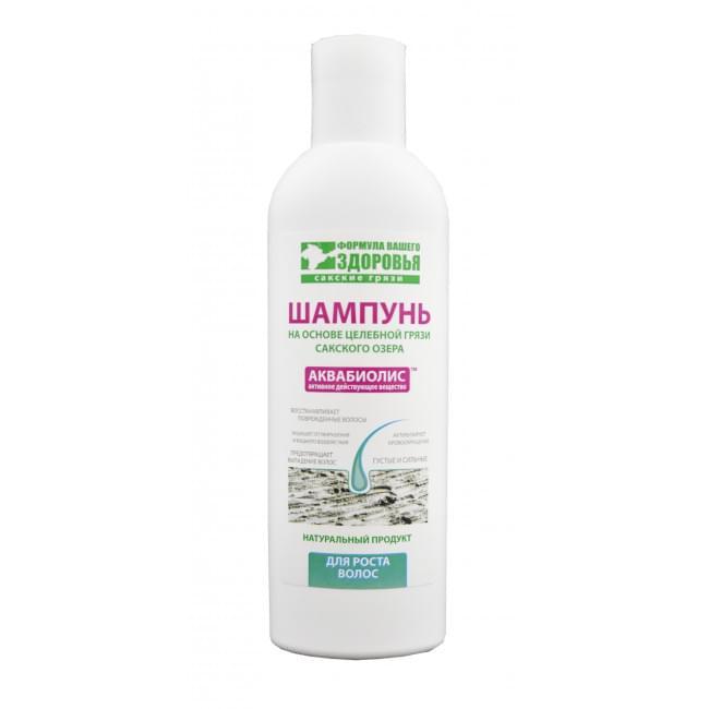 Шампунь на основе грязи Сакского озера для роста волос Формула Вашего Здоровья 200 мл