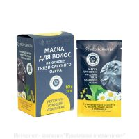 Маска для волос Регенерирующий Комплекс Мед Формула Дом Природы 30 гр по 10 саше-пакетов