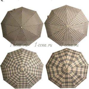 Качественный зонт КЛЕТКА