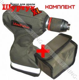 Чехол для защиты дрели / шуруповерта.  Шуртук XL + чехол для аккумулятора