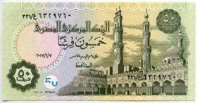 Египет 50 пиастров 2017