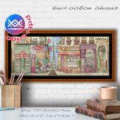 """Street in Paris"". Digital cross stitch pattern."