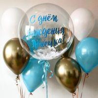 Композиция из фонтанов шаров с именной сферой DECO bubble