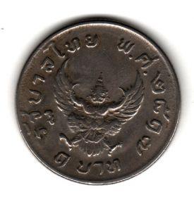 Таиланд 1 бат 1974 (2517)