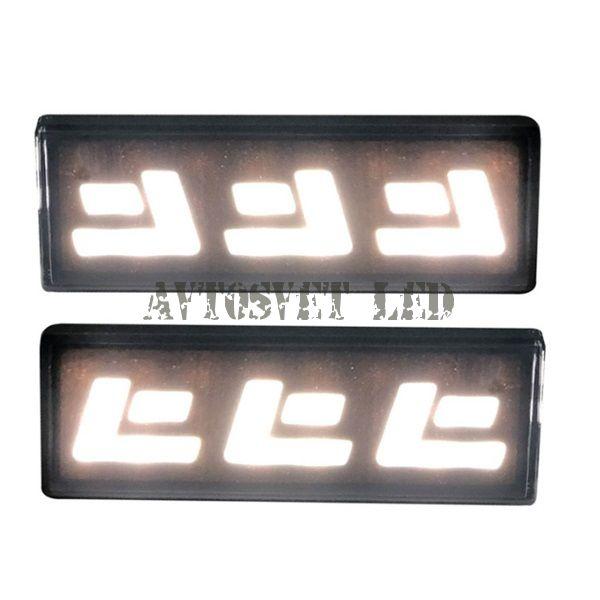 Светодиодные поворотники на Ниву LED P-N-16