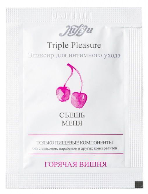 Эликсир для интимного ухода Triple Pleasure  Горячая вишня  - 3 мл.