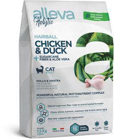 Alleva Holistic Chicken/Duck+ Sugarcane fiber/Aloe vera Hairball (Аллева Холистик Курица/Утка/Сах.тр./Алое Хэйрбол) для кошек
