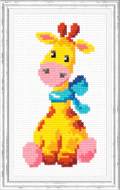 Набор для вышивания ЧУДЕСНАЯ ИГЛА  Жирафик (10-34)