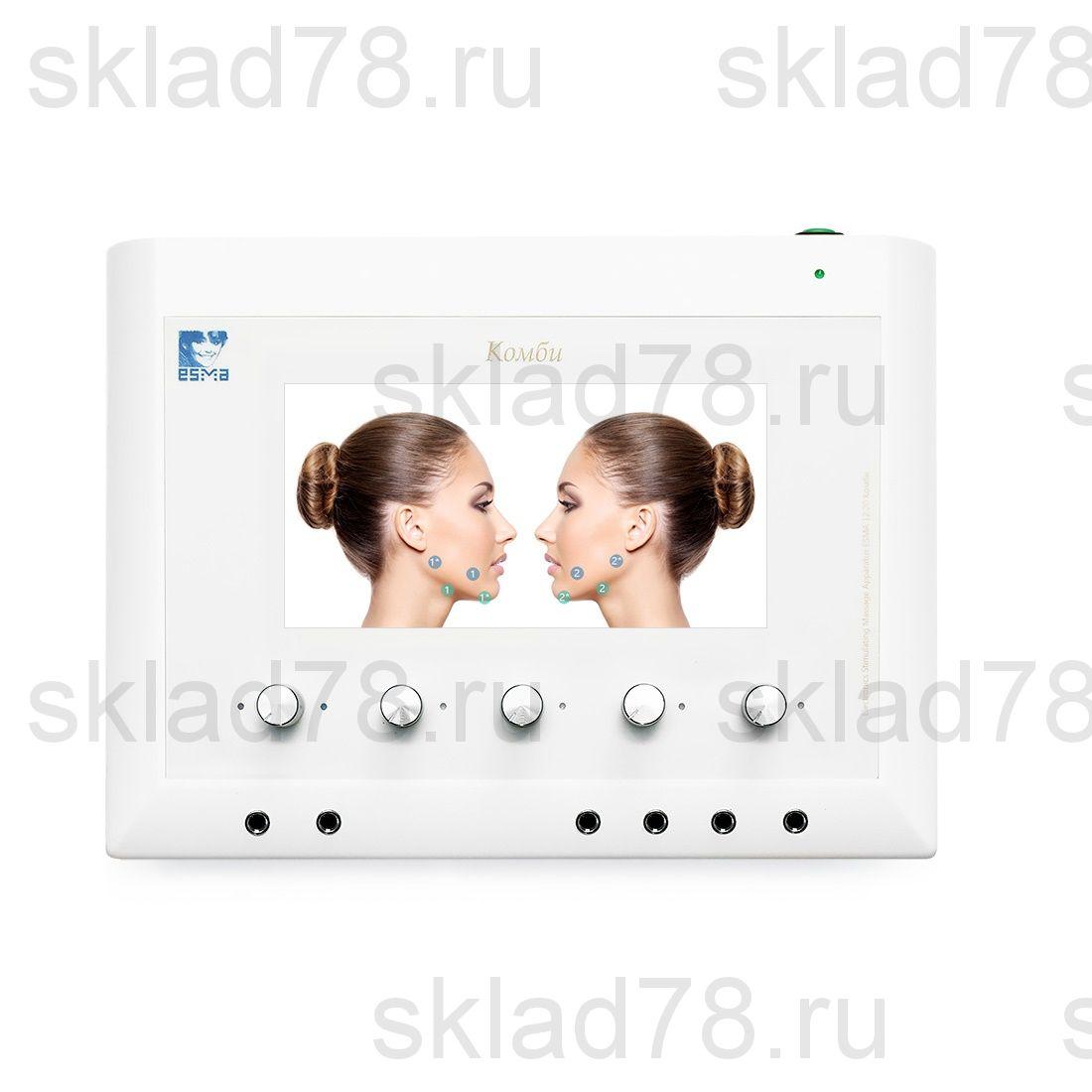 Профессиональный миостимулятор ESMA 12.20С КОМБИ